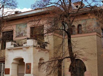 Hôtel particulier Riabouchinski