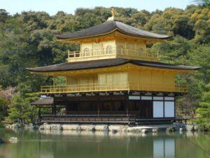 Chateau de Kyoto