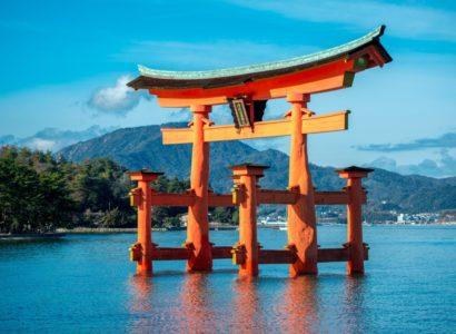 porte shinto à Hiroshima